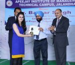 Annual Prize Distribution Function 2014